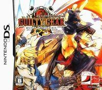 Portada oficial de Guilty Gear Dust Strikers para NDS