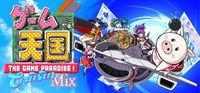 Portada oficial de Game Tengoku CruisinMix para PC