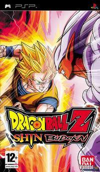 Portada oficial de Dragon Ball Z: Shin Budokai para PSP