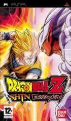 Portada oficial de de Dragon Ball Z: Shin Budokai para PSP