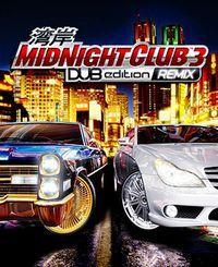 Portada oficial de Midnight Club 3: DUB Edition Remix para PS2