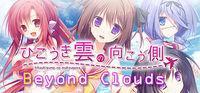 Portada oficial de Beyond Clouds para PC