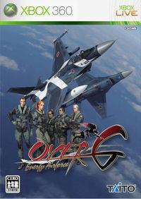 Portada oficial de Over G Fighters para Xbox 360