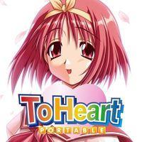 Portada oficial de Carnage Heart Portable para PSP