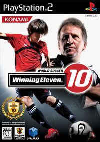Portada oficial de Winning Eleven 10 para PS2