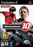 Portada oficial de de Winning Eleven 10 para PS2