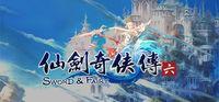 Portada oficial de Chinese Paladin: Sword and Fairy 6 para PC