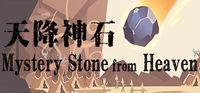 Portada oficial de Mystery Stone from Heaven para PC
