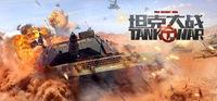 Portada oficial de Tank of War VR para PC