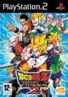 Portada oficial de de Dragon Ball Z Budokai Tenkaichi 2 para PS2