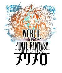 Portada oficial de World of Final Fantasy: Meli-Melo para Android