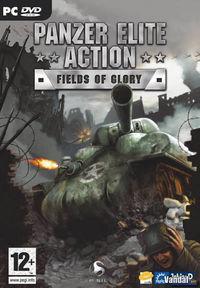 Portada oficial de Panzer Elite Action para PC