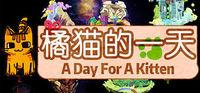 Portada oficial de A Day For A Kitten para PC