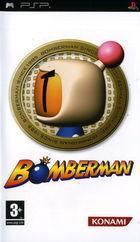 Portada oficial de de Bomberman Portable para PSP
