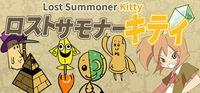 Portada oficial de Lost Summoner Kitty para PC