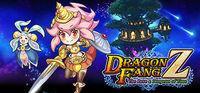 Portada oficial de Dragon Fang Z: The Rose & Dungeon of Time para PC