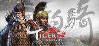 Portada oficial de Tiger Knight para PC