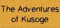 Portada oficial de The Adventures of Kusoge para PC