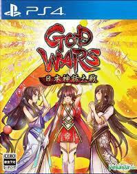 Portada oficial de God Wars: Great War of Japanese Mythology para PS4
