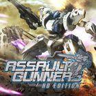 Portada oficial de de Assault Gunners HD Edition para PS4