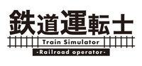 Portada oficial de Railroad operator para PC