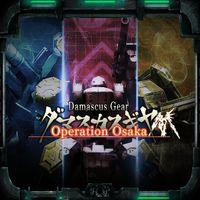 Portada oficial de Damascus Gear: Operation Osaka HD Edition para PS4