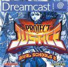Portada oficial de de Project Justice para Dreamcast