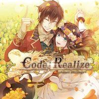 Portada oficial de Code: Realize - Future Blessings PSN para PSVITA
