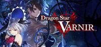 Portada oficial de Dragon Star Varnir  para PC