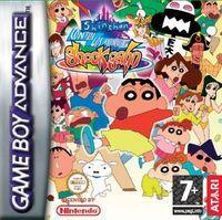 Portada oficial de Shin chan contra los muñecos de Shock Gahn para Game Boy Advance