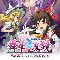 Portada oficial de Azure Reflections para PS4