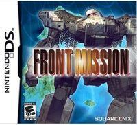 Portada oficial de Front Mission the First para NDS