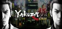 Portada oficial de Yakuza Kiwami para PC