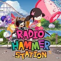 Portada oficial de Radio Hammer Station para Switch