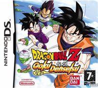 Portada oficial de Dragon Ball Z Goku Densetsu para NDS