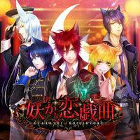 Portada oficial de Ayakashi Koi Gikyoku -Forbidden Romance with Mysterious Spirit- para Switch