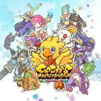 Portada oficial de Chocobo's Mystery Dungeon EVERY BUDDY! para PS4