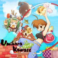 Portada oficial de Umihara Kawase Fresh! para Switch