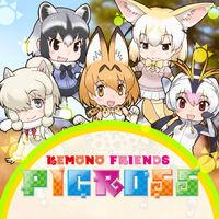 Portada oficial de Kemono Friends Picross para Switch