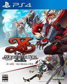 Portada oficial de de Ys IX: Monstrum Nox para PS4