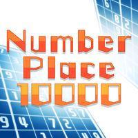 Portada oficial de Number Place 10000 para Switch