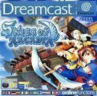 Portada oficial de de Skies of Arcadia para Dreamcast