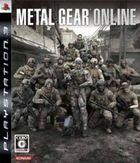 Portada oficial de de Metal Gear Online para PS3