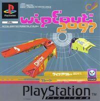 Portada oficial de WipEout 2097 para PS3