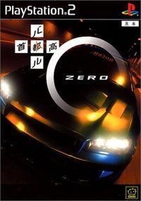 Portada oficial de Tokyo Xtreme Racer Zero para PS2