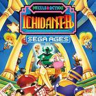 Portada oficial de de Sega Ages: Ichidant-R para Switch
