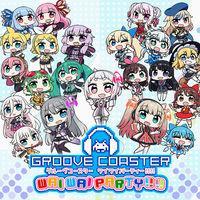 Portada oficial de GROOVE COASTER WAI WAI PARTY!!!! para Switch