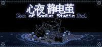Portada oficial de Eve of Souls: Static Pod para PC