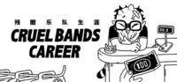 Portada oficial de Cruel Bands Career para PC