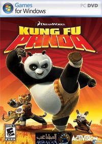 Portada oficial de Kung Fu Panda para PC